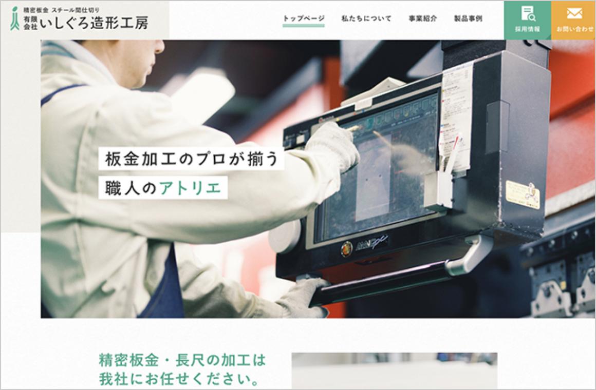 スタッフブログの画像