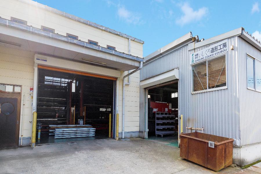 第一工場の画像