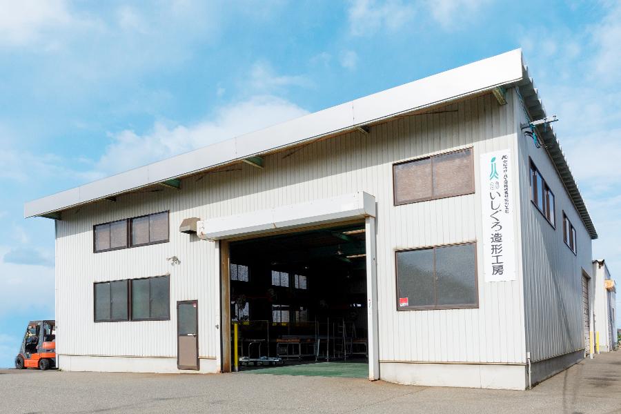 第二工場の画像